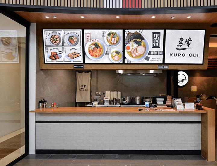 Kobi Shop interior signs