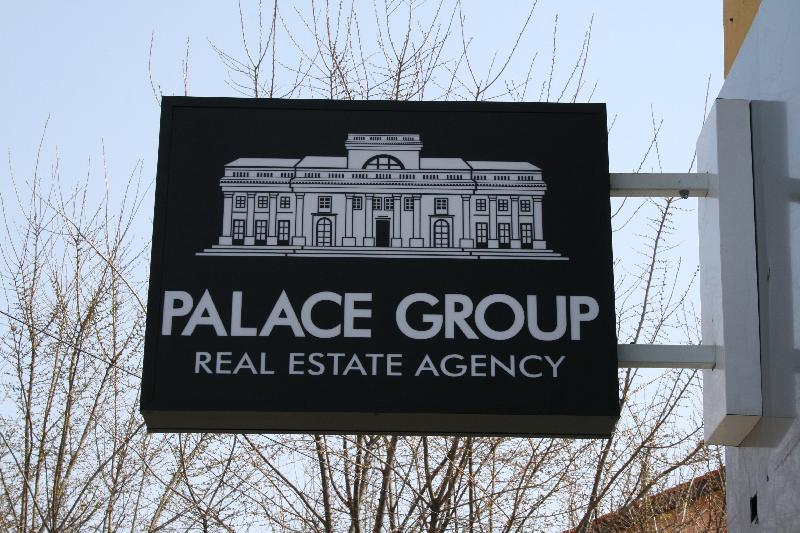 palace group double projection sign