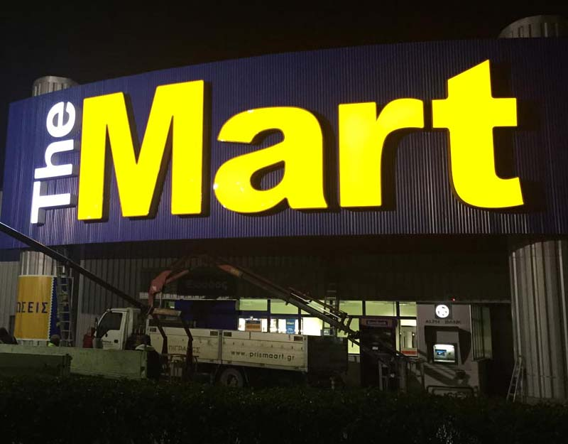 the mart logo 3d leytonstone
