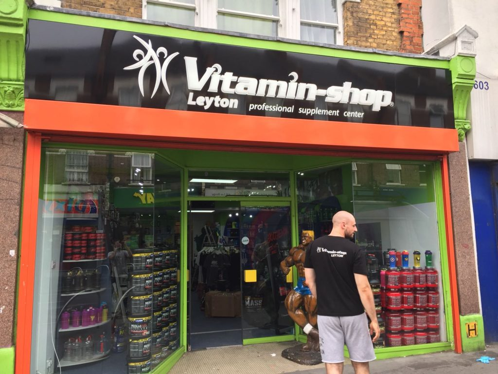 VITAMIN SHOP LEYTON_001